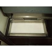Filtermatte 470*250mm